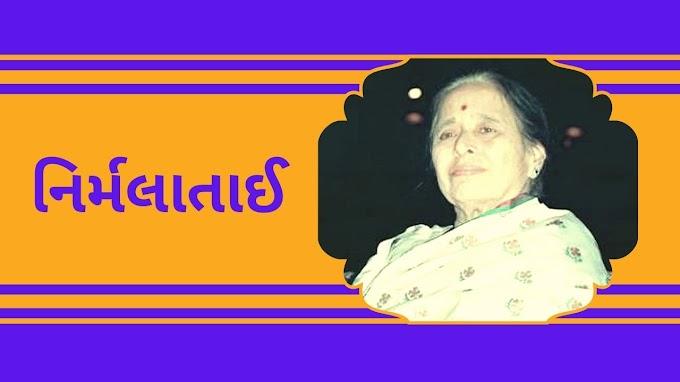 Who was nirmala tai-In Biographical Summaries of nirmala tai