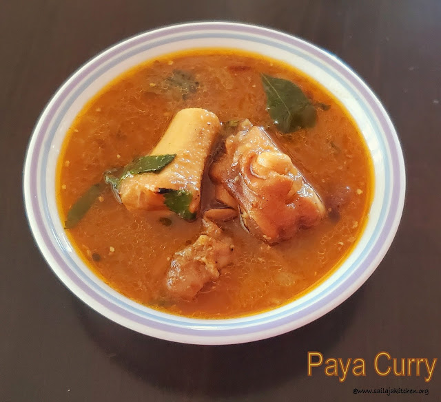 images of Paya Curry Recipe / Goat Paya Curry Recipe / Mutton Paya Recipe / Attukal Paya Recipe / Paya Recipe