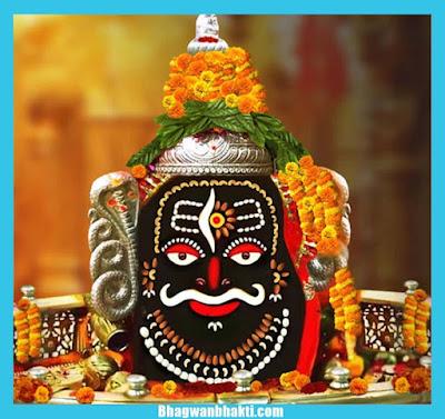 Mahakal Photo Ujjain