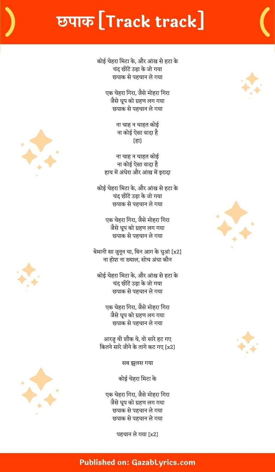 Chhapaak title track song lyrics image