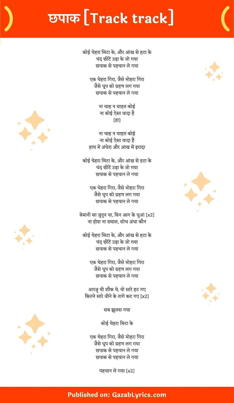 Chhapaak title track song lyrics image