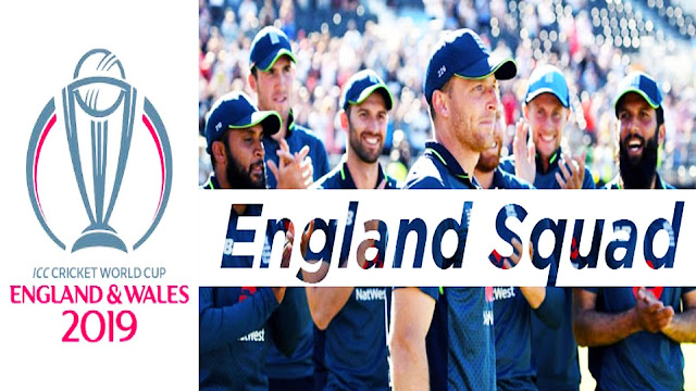 England 15 members squads for world cup 19