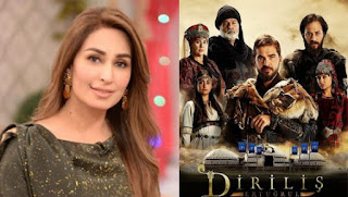 Reema clarifies Her stand on Airing of Ertugrul Ghazi