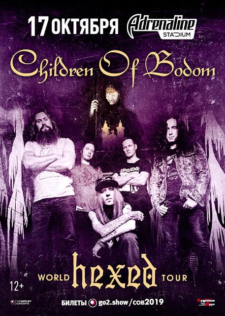 Children of Bodom в клубе Adrenaline Stadium