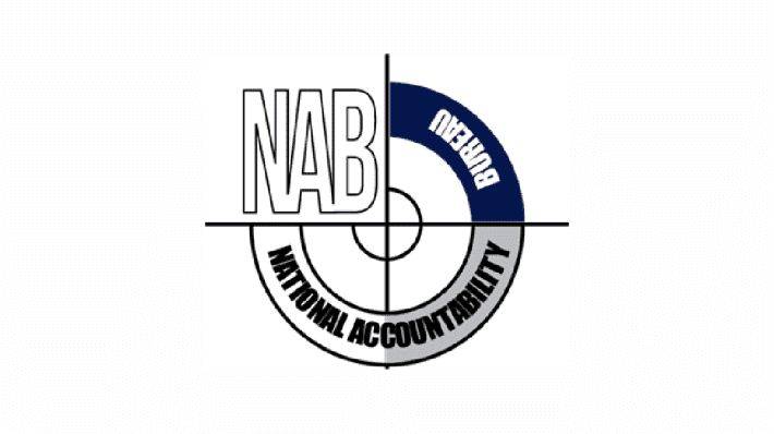 NAB Jobs 2021||National Accountability Bureau NAB Jobs 2021