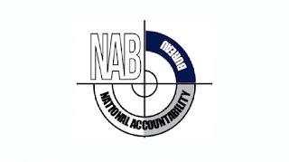 NAB Jobs 2021  National Accountability Bureau NAB Jobs 2021