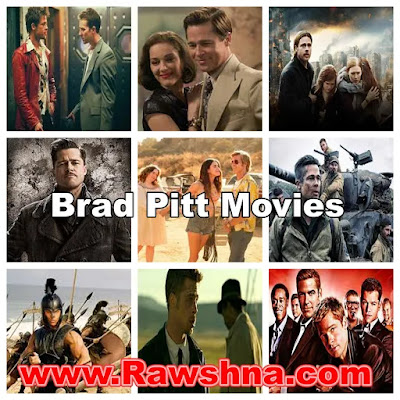 اجمل 10 افلام براد بيت خلال مسيرته السينمائية الفخمة
