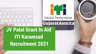 JV Patel Grant In Aid ITI Karamsad Recruitment 2021