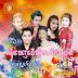 [Album] Sunday CD Vol 232 - Khmer Song 2017