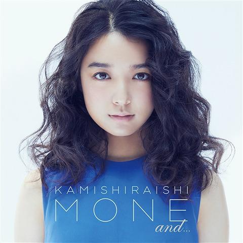 Download Lagu Soundtrack Kyoukai no Rinne S3 Terbaru
