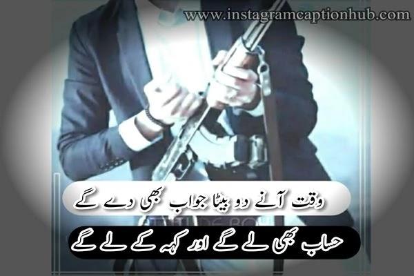 Badmashi-Status-Urdu-Photo6