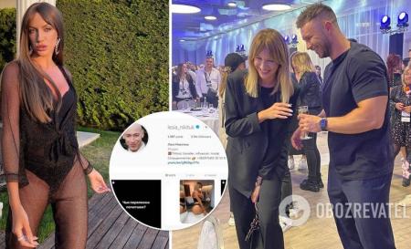 """Нікітюк зламали в Instagram: хакери злили інтимне фото ведучої та листування з """"Холостяком"""""""
