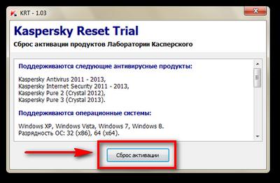 Kaspersky pure 3.0 activation code generator free download