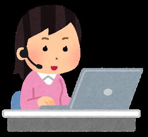 インカムをつけてパソコンを使う人のイラスト(女性)
