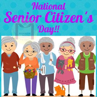 National Senior Citizens Day( Indian -August 21) భారత్ జాతీయ వృద్ధుల దినోత్సవం- గురించి అలోచించి మన బాధ్యతలేమిటో తెలుసుకుందాము.