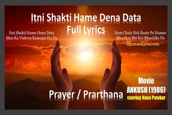 Itni Shakti Hame Dena Data Lyrics in Hindi - Ankush - Nana Patekar - Sushma Shrestha