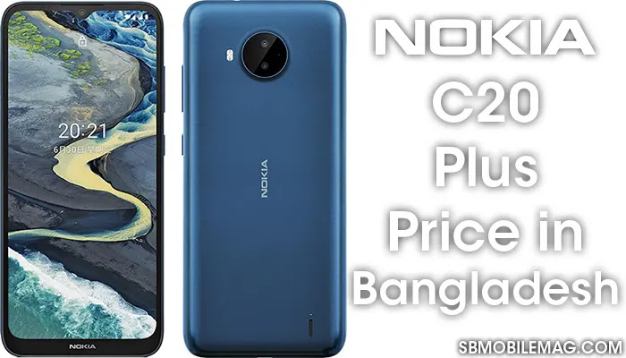 Nokia C20 Plus, Nokia C20 Plus Price, Nokia C20 Plus Price in Bangladesh