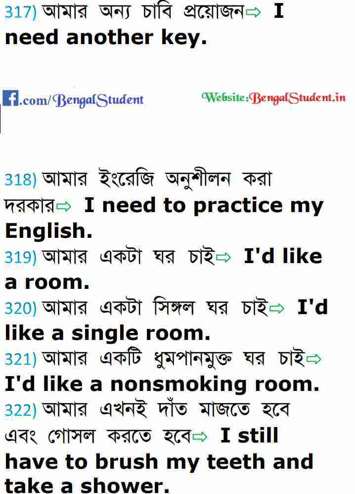 bengali-to-english-conversation-online