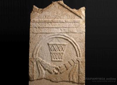 H συγκινητική επιτύμβια στήλη του 16χρόνου κοριτσιού και η ιστορία της Φωτικής από το 167 π.X