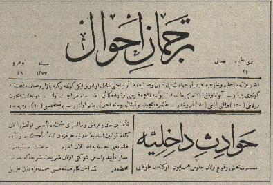 Osmanlı Devletinde ilk özel gazete hangi padişah tarafından çıkarılmıştır?