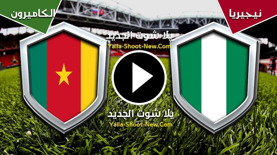 نيجيريا تفوز على حامل لقب كأس الأمم الأفريقية منتخب الكاميرون وتخرجه من دور ال 16