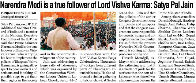 Narendra Modi is a true follower of Lord Vishva Karma : Satya Pal Jain