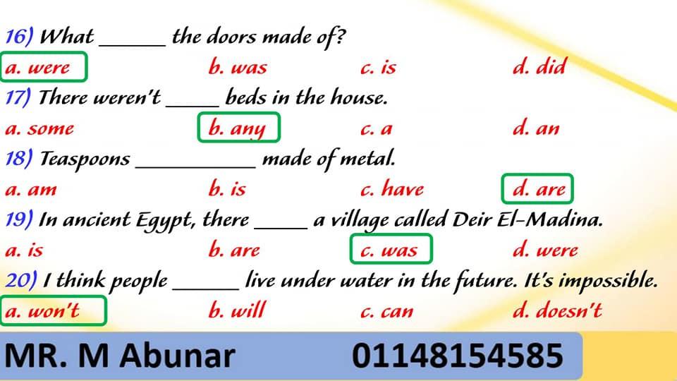 مراجعات اللغة الانجليزية للصف الاول الاعدادي ترم ثاني بالاجابات 4