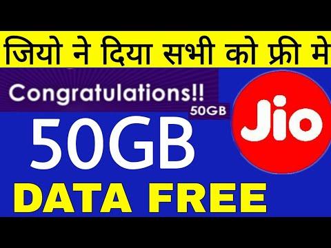 JIO 50GB - Free Recharge