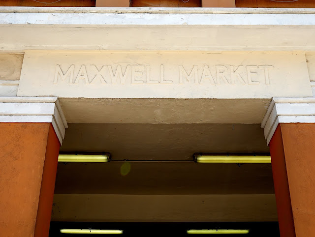 Maxwell-Road-Food-Centre-Singapore