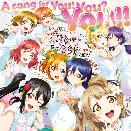 μ's - A song for You! You? You!!