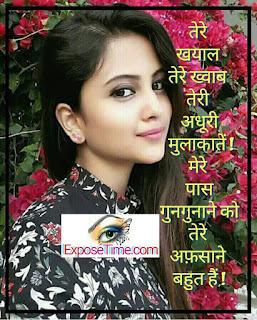 Shayari ka khazana