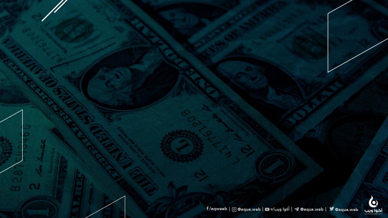 ما هو الدخل السلبي Passive Income وأبرز مجالاته