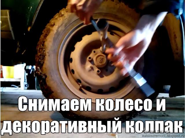 http://autovazremont.blogspot.com/2017/05/podshipnik-stupici-vaz-2107.html