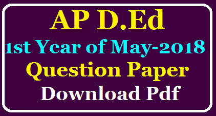 Andhra Pradesh D.Ed First Year Previous Question Paper of May 2018 Download Pdf /2020/05/AP-D.Ed-1st-Year-of-May-2018-Previous-Question-Paper-Download-Pdf.html