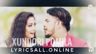 Xundori Pomila lyrics by vreegu kashyap latest Assamese song