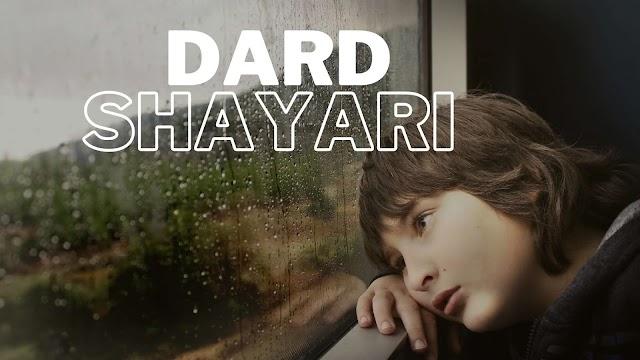 Latest Dard Shayari Status in Hindi 2021 | Dard Shayari