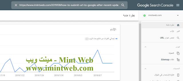 أحدث طريقة لجلب مثل Google في أدوات مشرفي المواقع