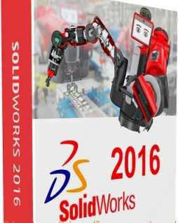 SolidWorks 2016 full mega