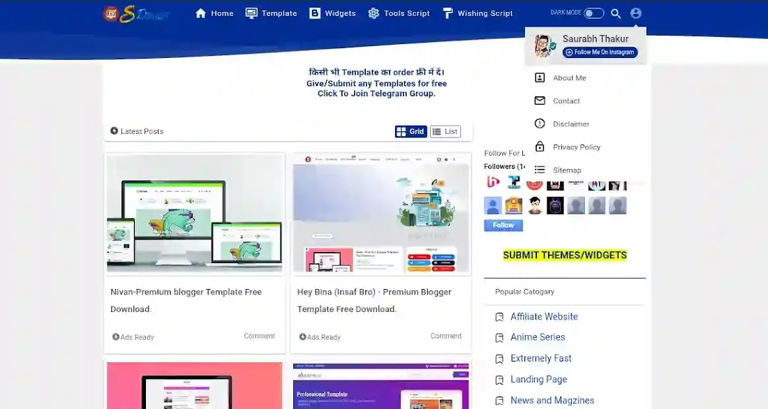 SDesign - Premium Blogger Template Free Download.
