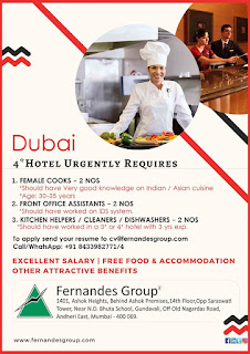 Four Star Hotel Urgently Requires