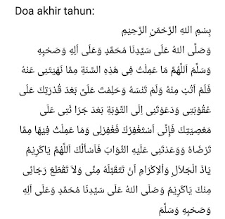 Bacaan Doa akhir tahun Arab dan artinya