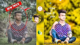 Snapseed New Trick Photo Editing Tutorial Viral Concept Photo Editing 2021