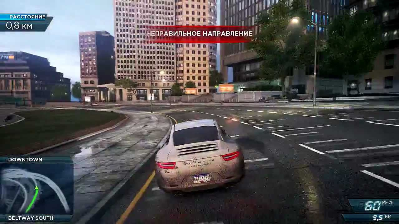 Download Crack Key Need For Speed Nfs Most Wanted Black Edition
