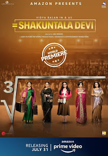 Shakuntala Devi First Look Poster 3