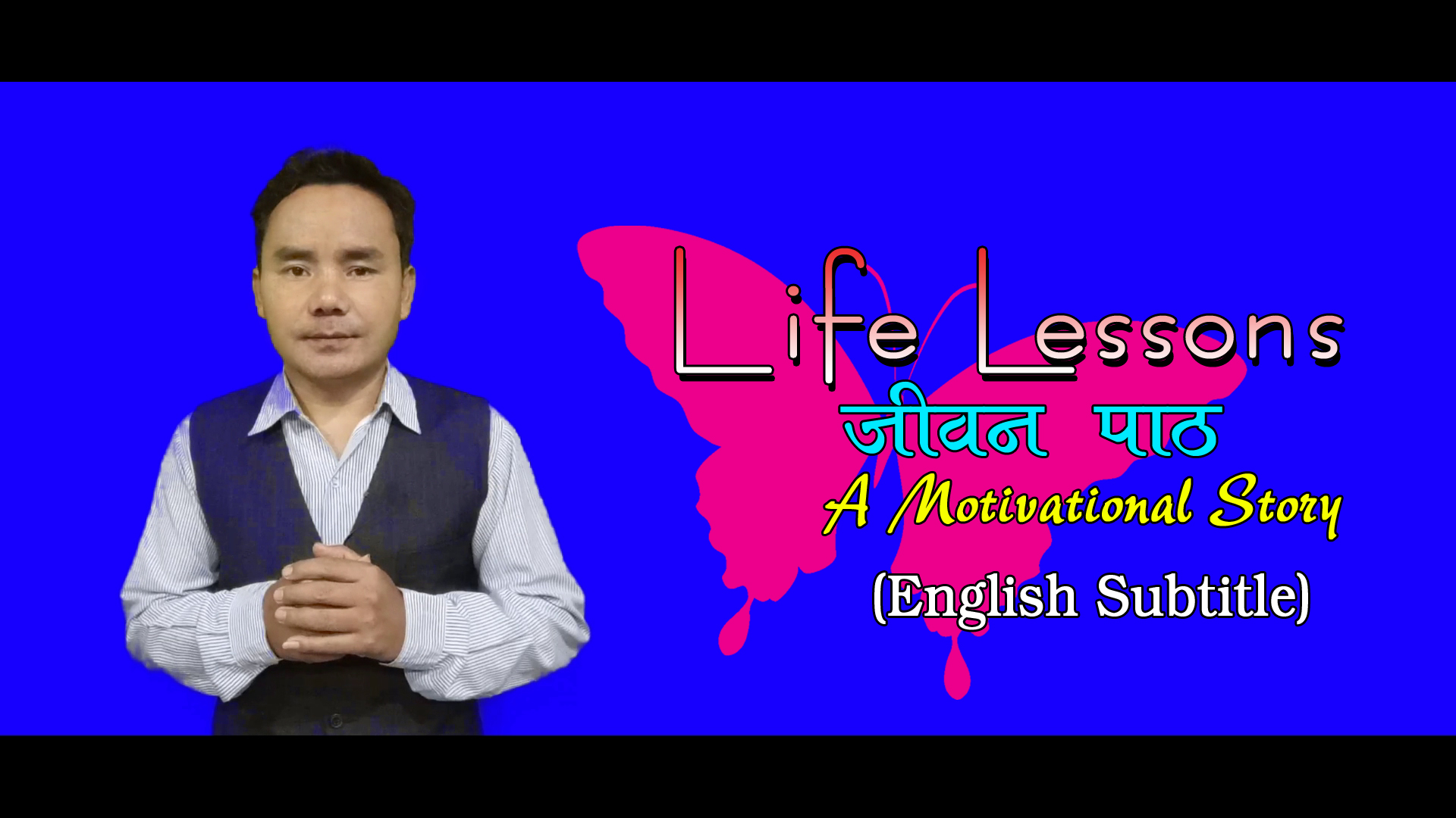 Life Lessons/Best Motivational Story with TB Pakhrin