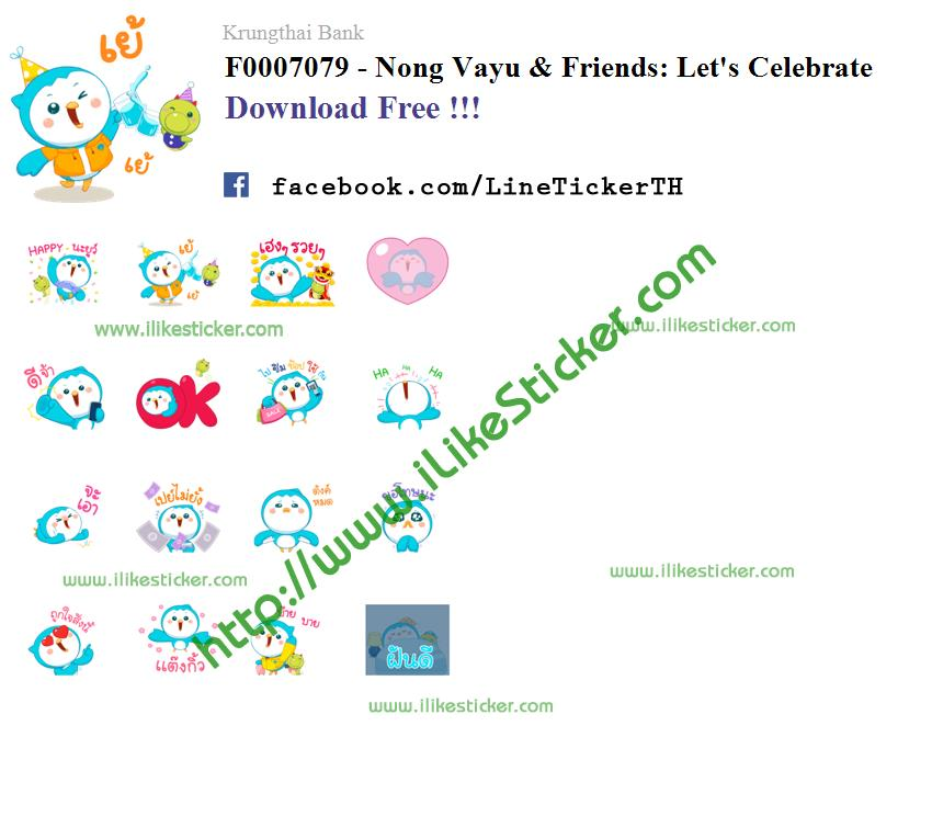 Nong Vayu & Friends: Let's Celebrate