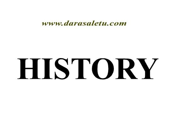 NOTES OF GEOGRAPHY SUBJECT TANZANIA BASED SYLLABUS