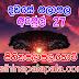 Lagna Palapala Ada Dawase   ලග්න පලාපල   Sathiye Lagna Palapala 2020   2020-04-27