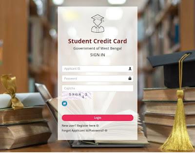 পশ্চিমবঙ্গ স্টুডেন্ট ক্রেডিট কার্ড 'Student Registration'