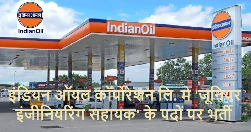 Indian Oil jobs 2019
